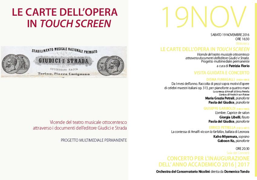 Le carte dell'opera in touch screen
